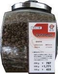 コーヒービン3